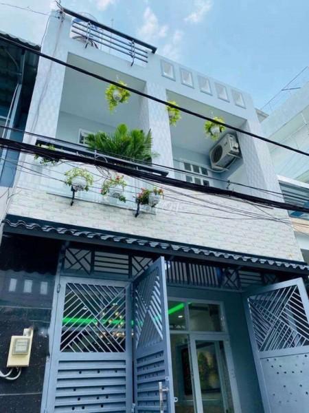Bán nhà đường Phan huy ích p12 gò vấp, giá 4.75 tỷ còn thương lượng, 40m2, 3 phòng ngủ, 2 toilet