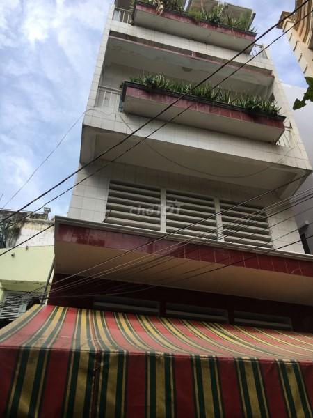 Cho thuê nhà nguyên căn riêng biệt tại hẻm 458/20 đường Gia Phú quận 6, 40m2, 3 phòng ngủ, 3 toilet