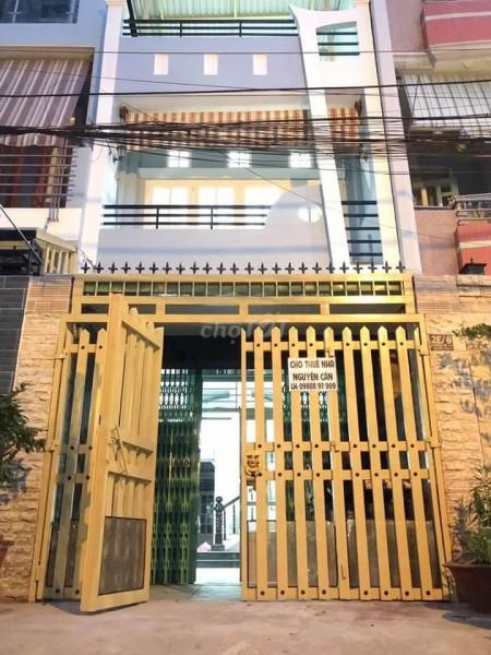 Cho thuê nhà nguyên căn 80m2 tại 34 Bình Phú, Phường 6, Quận 6. Giá thuê 17 triệu/tháng, 80m2, 3 phòng ngủ, 4 toilet