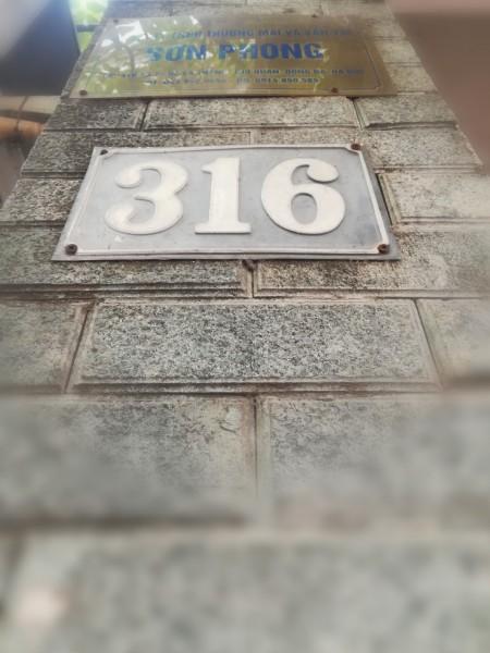 Cho thuê nhà 316 Đê La Thành (sau ngân hàng nhà nước 504 xã đàn), 60m2, 2 phòng ngủ, 1 toilet